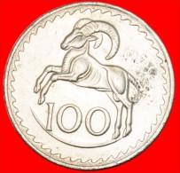 § RAM: CYPRUS ★100 MILS 1982! LOW START★NO RESERVE! - Cyprus