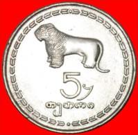 § GOLD LION: Georgia (ex. Russia) ★ 5 TETRI 1993! LOW START★NO RESERVE! - Georgia
