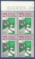 PAKISTAN 1990 MNH S. G 833 SILVER JUBILEE CELEBRATIONS OF SECURITY PAPERS LIMITED KARACHI