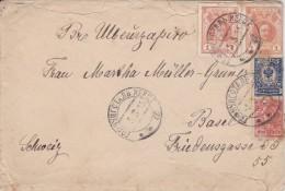 Russia; Cover To Switzerland 1915 - 1857-1916 Empire