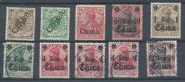 CHINE ALLEMANDE - Petite Collection à Examiner - Deutsche Post In China