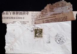 CHINA CHINE CINA 1956  COVER  SHANGHAI TO SHANGHAI  WITH STAMP  4C