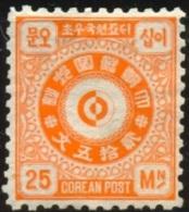 Corea. 1884. YT 3. - Korea (...-1945)