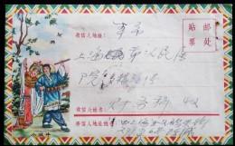 CHINA CHINE CINA 1957  SHANGHAI TO SHANGHAI  COVER