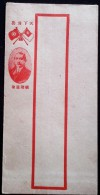 CHINA CHINE CINA OLD  COVER