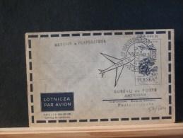 57/803  LETTRE POLOGNE  1° VOL  1959 - Poste Aérienne