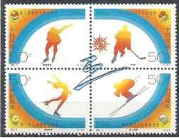1996 CHINE 3359-62** Jeux D'hiver Asiatique - 1949 - ... People's Republic