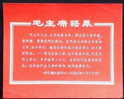 CHINA CHINE CINA DURING THE CULTURAL REVOLUTION  CHAIRMAN MAO QUOTATIONS 95MM X120MM - Nuovi