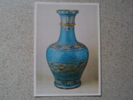 50834 MUSEUMS: Fitzwilliam Museum, Cambridge: Porcelain Vase. Chinese, Probably Late 15th Century. - Museum
