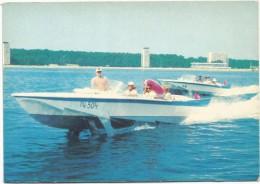O1981 Pitsunda - A Modern Health Resort On The Black Sea - Barche Boats Bateaux / Non Viaggiata - Georgia