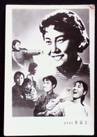 CHINA CHINE CINA CHINESE FAMOUS MOVIE ACTOR  ZHANG RUIFANG张瑞芳 PHOTO 60MM X84MM - 1949 - ... People's Republic