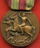 MEDAGLIA COMMEMORATIVA O.M.S. JOHNSON - Médailles & Décorations