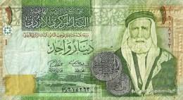 JORDAN 1 DINAR GREEN MAN COIN FRONT& CAMEL ANIMAL BACK SIG26 DATED 1429-2008 F+ P34 Like READ DESCRIPTION !! - Jordanie