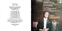 Superlimited Edition CD  Harry GrodberG. J.S.BACH. 8 LITTLE PRELUDES&FUGAS. - Instrumental