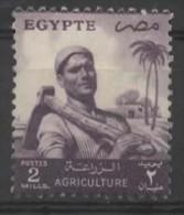 EGYPT 1954 Agriculture - 2m  - Purple MH - Nuovi