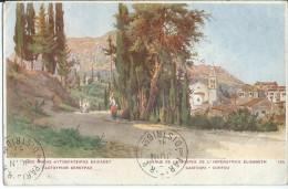CORFOU GASTOURI GRECE GREECE IMPERATRICE ELISABETH - Greece