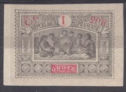 Obock 1894 Yvert#47 MNG - Obock (1892-1899)