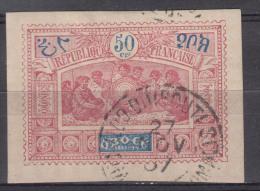 Obock 1894 Yvert#57 Used - Oblitérés