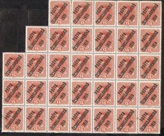 Bloc De 32, Sellos Austria Sobrecargados, Posta Ceskoslovenska 1919, 15 Heller Checoslovaquia , Yvert Num 48 ** - Czechoslovakia