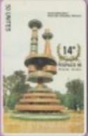 BURKINA FASO ONATEL 50U UT 14E FESPACO CINEMA - Burkina Faso