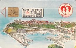 Monaco, MF23, 120 Units, Société Protectrice Des Animaux, Dog, Cat, 2 Scans. - Monaco