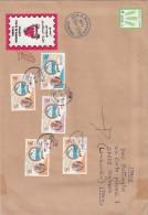 Bahrain 2009  -  Bustone .   X L´Italia Affrancato Con 6 Stamps - Bahrain (1965-...)