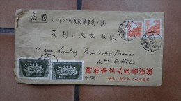 ENVELOPPE ANCIENNE - LETTRE - COURRIER - CHINE CHINA - ASIE - ASIA - TIMBRES - Chine