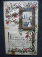 Image Pieuse Ancienne Rhodoïd BOUASSE JEUNE - Enluminure - Religion & Esotérisme