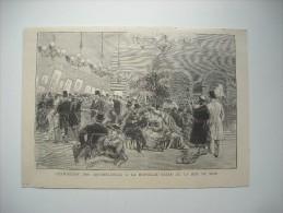 GRAVURE 1882. PARIS. L'EXPOSITION DES AQUARELLES A LA NOUVELLE SALLE DE LA RUE DE SEZE. - Sin Clasificación