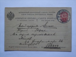 RUSSIA 1903 POSTCARD ST. PETERSBURG TO BERN SWITZERLAND - 1857-1916 Empire