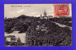 N° 260.  POLOGNE . GRUSS AU MLAWA .  ( VOIR SCAN AFFRANCHIE TIMBRE ) - Pologne