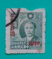 TAIWAN 1948 -1949 Stamps Surcharged. USADO - USED - 1945-... Republic Of China