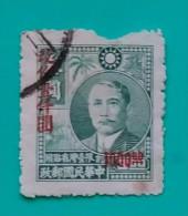 TAIWAN 1948 -1949 Stamps Surcharged. USADO - USED - Usados