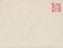 NDP GS-Umschlag Minr.U1aB Postfrisch - Norddeutscher Postbezirk