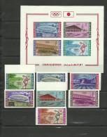 UMM AL QIWAIN  1965   Olympics Tokyo 1964  7v.+ SS  Imperf.  Rare! - Summer 1964: Tokyo