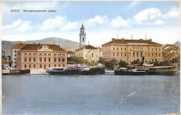 Split, Strossmayerova Obala - Croatie