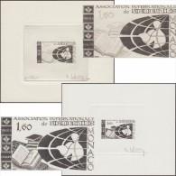 Monaco 1982 Y&T 1358. 2 épreuves D´artiste, 1er état Et Définitif.  L'Énéide, De Virgile, Lecteur Et Livres - Escritores