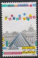 France 1989 - Y & T - Oblitéré - N°  2581  Pyramide Du Grand Louvre - France