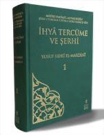 ARABIC Mesiru Umumi'l-Muvahhidin Şerh U Terceme-i Kitab-ı İhyau Ulumi'd-Din NEW - Libros, Revistas, Cómics