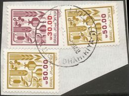 Dhahiriya - Palestine Israel Occupation. Hebron Region Postmark, Piece With  2*30.00+50.00, 21.6 85. Stempel Briefteil - Palestine