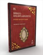ISLAM ARABIC TURKISH Serh'ul-Ahlâki'l-Adudiyye Taşköprîzâde Ahmed Efendi - Livres, BD, Revues