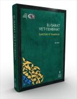 ARABIC FACSIMILE El-Işârât Ve't-Tenbîhât Ibn Sînâ - Livres, BD, Revues