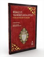 ARABIC FACSIMILE Risâle Fî Tahkîki'l-külliyyât Kutbüddin Râzî - Livres, BD, Revues