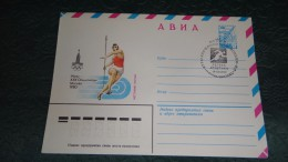 Russian. Envelope, A Series The Moscow Olympic Games. Sports. The Press 25 - Russia