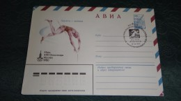 Russian. Envelope, A Series The Moscow Olympic Games. Sports. The Press 27 - Russia