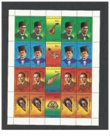1985 - Libya- Musicians And Instruments- Minisheet MNH - Libia