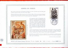"""Document Artistique Philatélique Nté / Soie (1000 Ex.) De 1988 """" OEUVRE DE GIORGIO DE CHIRICO """" N°YT 1658. Parfait état. - FDC"""
