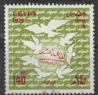 EGYPT 1979 Signing Of Egyptian-Israeli Peace Treaty - 140m Doves, President Sadat's Signature And Peace  FU - Usati