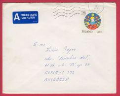 203418 / 1993 - 35 ISK - JOL  Christmas 1993 , Reykjavik - SOFIA  Iceland Islande Island - 1944-... Republique