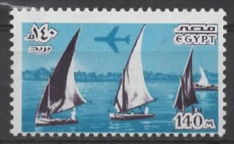 EGYPT 1978 Air 140m Nile Feluccas MNH - Posta Aerea